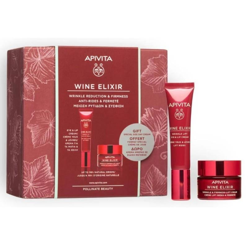 Apivita Wine Elixir Cofre Contorno de Ojos y Labios 15ml + Crema Día LIgera de REGALO 15ml